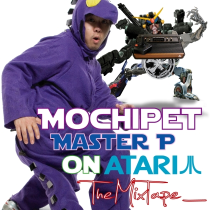 master_p_the_mix_tape