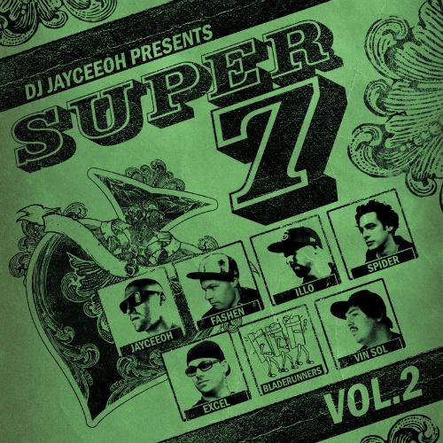 super7_front_vol2-2