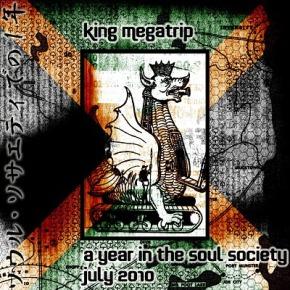 07+Soul+Society-July+2010